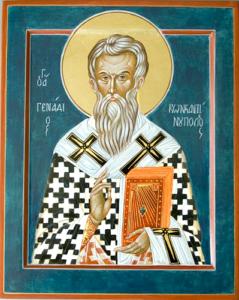 св. Геннадий Константинопольский