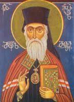 свт. Гавриил Имеретинский
