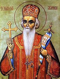 св. Николай Сербский